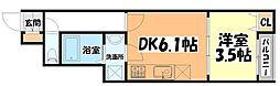 仙台市営南北線 北仙台駅 徒歩3分の賃貸アパート