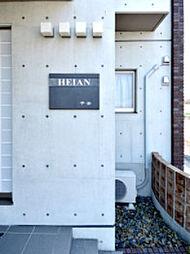 平安(HEIAN)[101号室]の外観