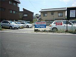 北松本駅 0.5万円