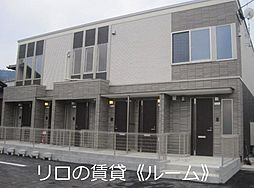JR篠栗線 篠栗駅 徒歩6分の賃貸アパート
