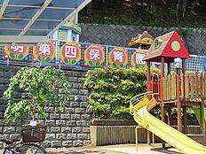 光明第四保育園 560m