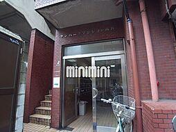 サンパークマンション高宮[4階]の外観