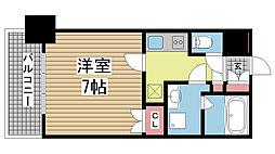 元町駅 7.0万円