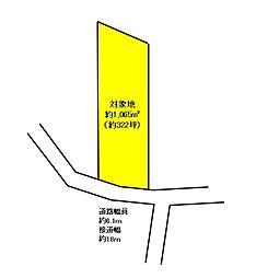 山陽本線 大門駅 徒歩60分