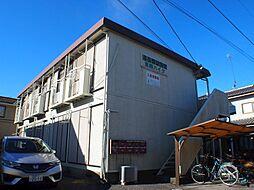 宇都宮駅 1.8万円