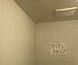内装,1K,面積18.56m2,賃料4.8万円,阪急京都本線 長岡天神駅 徒歩10分,JR東海道・山陽本線 長岡京駅 徒歩20分,京都府長岡京市長岡2丁目