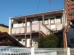 コーポ丸美[1階]の外観