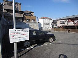 緑地公園駅 1.1万円