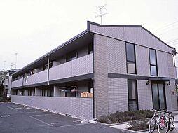 神奈川県相模原市緑区相原3丁目の賃貸マンションの外観