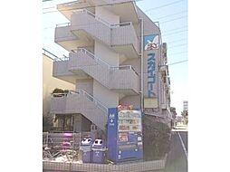 スカイコート矢部[2階]の外観