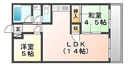ハイツユソーキ[5階]の間取り
