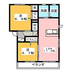 サングレイスB棟[2階]の間取り
