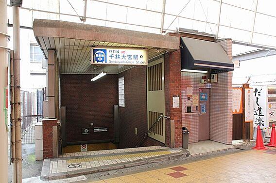 千林大宮駅(O...
