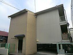 マンション幸[2階]の外観