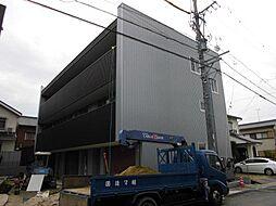[テラスハウス] 愛知県名古屋市北区喜惣治1丁目 の賃貸【/】の外観