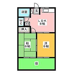 アパートメントハウス美登里[1階]の間取り