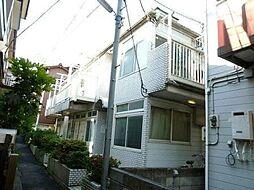 東京都板橋区若木1丁目の賃貸アパートの外観