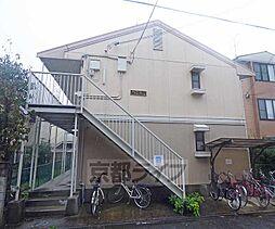 京都府京都市北区大将軍一条町の賃貸アパートの外観