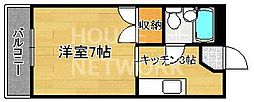 ジョイフル桂[203号室号室]の間取り