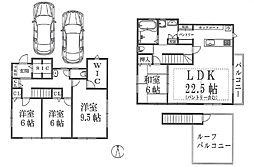北野駅 3,980万円