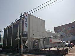 第5マユミビル[2階]の外観