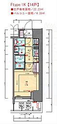 JR東海道・山陽本線 兵庫駅 徒歩3分の賃貸マンション 14階1Kの間取り