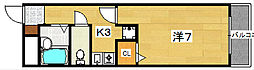 カトルセゾンII[4階]の間取り