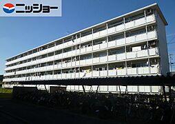 ビレッジハウス大府 1号棟[3階]の外観