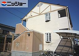 杁ヶ池公園駅 2.3万円
