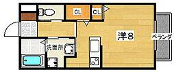 クリサンスコート[2階]の間取り