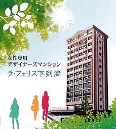 福岡県北九州市小倉北区下到津2丁目の賃貸マンションの外観