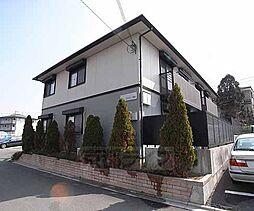 京都府京都市伏見区深草大亀谷六躰町の賃貸アパートの外観