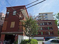 宝マンション[3階]の外観