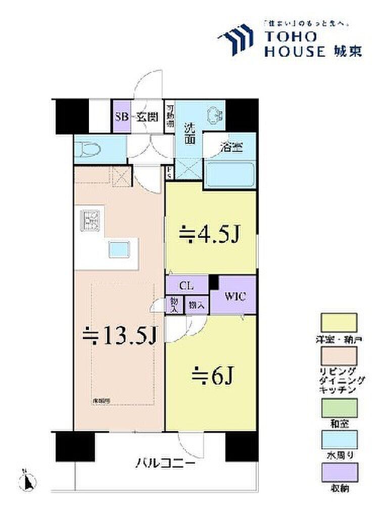 間取り(2LDK、専有面積55平米、バルコニー面積9.9平米 )