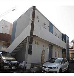 神奈川県相模原市中央区富士見6丁目の賃貸アパートの外観