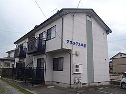 古川駅 4.5万円
