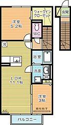 セジュール朽網Ⅱ[2階]の間取り