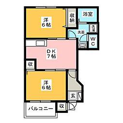 新清洲駅 5.2万円