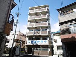 ヴェル・ドミール小阪202号室[2階]の外観