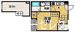 グランメゾン大博通り[1階]の間取り