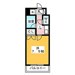 サンシティ箱崎九大前[7階]の間取り