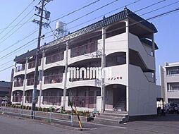 メゾン町田[2階]の外観