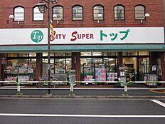 トップパルケ田端銀座店(徒歩4分)