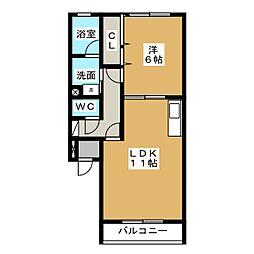 ペルゴレーズ[2階]の間取り