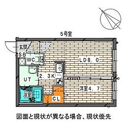 仮)二十四軒1−6MS[3階]の間取り