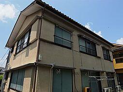 レモンハイツ[2階]の外観