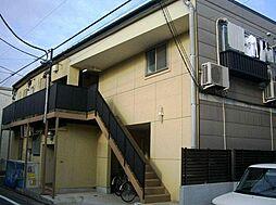 中央線 西荻窪駅 徒歩5分