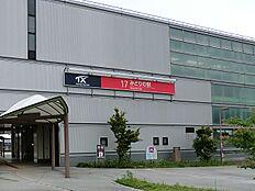 みどりの駅(1100m)