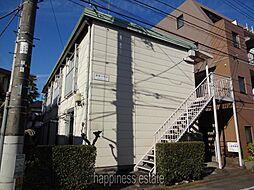 和助ハウス[1階]の外観