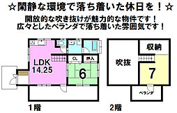 中込駅 1,080万円